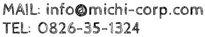 info@michi-corp.com_400