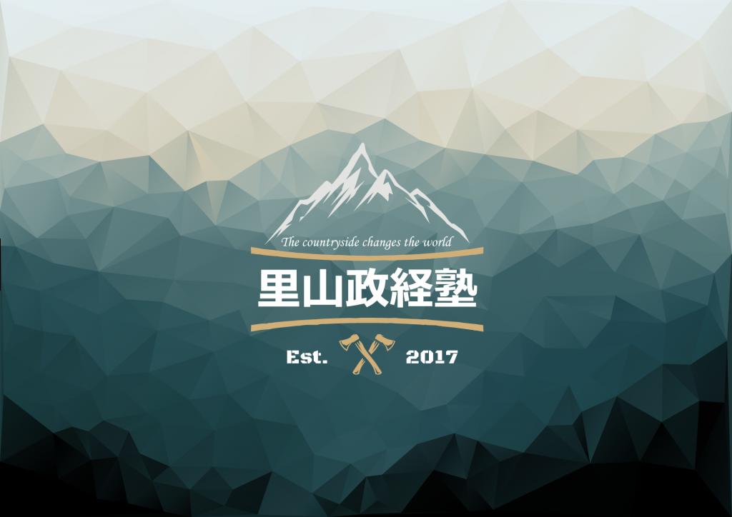 20170127_ぞうさんカフェテレビ_里山政経塾_1920x1357pixel